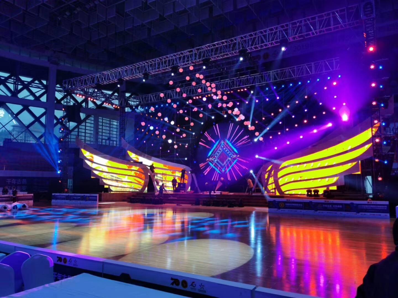 安体育锦标赛4.jpg