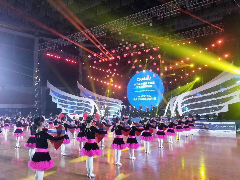 安体育锦标赛5.jpg