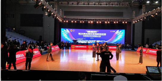全国锦标赛3.png
